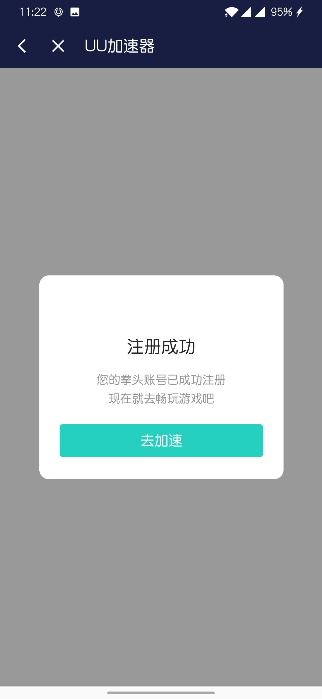 Screenshot_20201028-112212.jpg