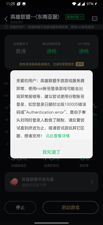 Screenshot_20201028-112559.jpg