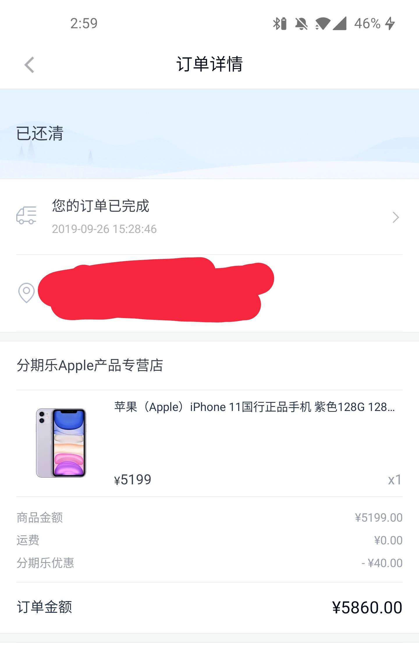 1606373987943.jpg