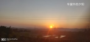 Plog记录远去的太阳
