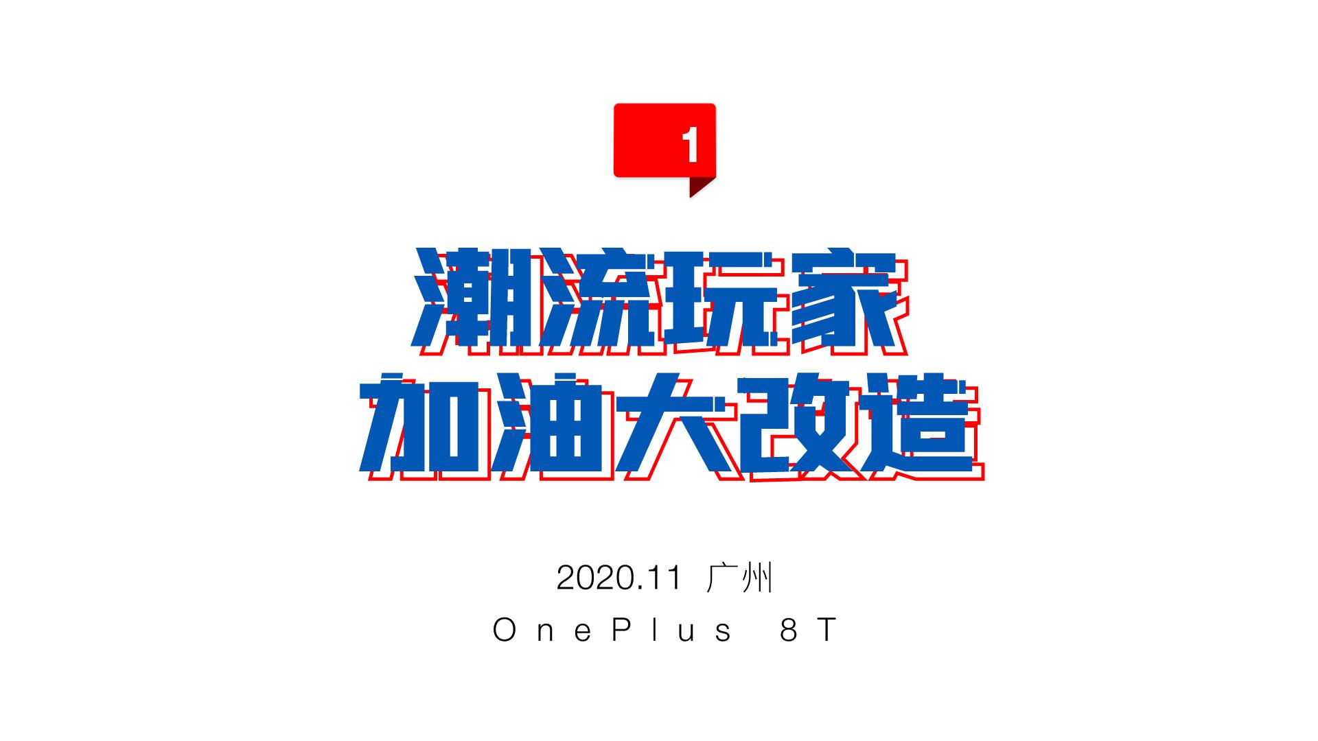 微信图片_20201203161117.jpg
