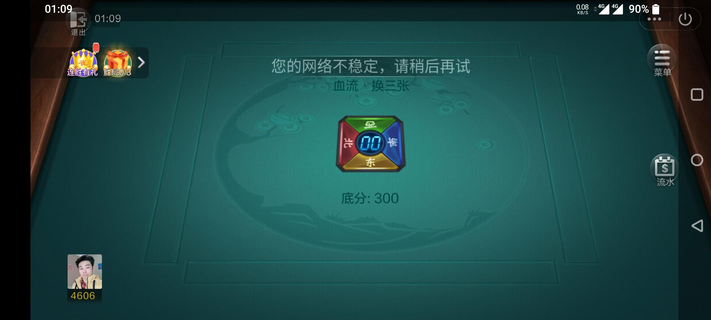 1610711653988.jpg