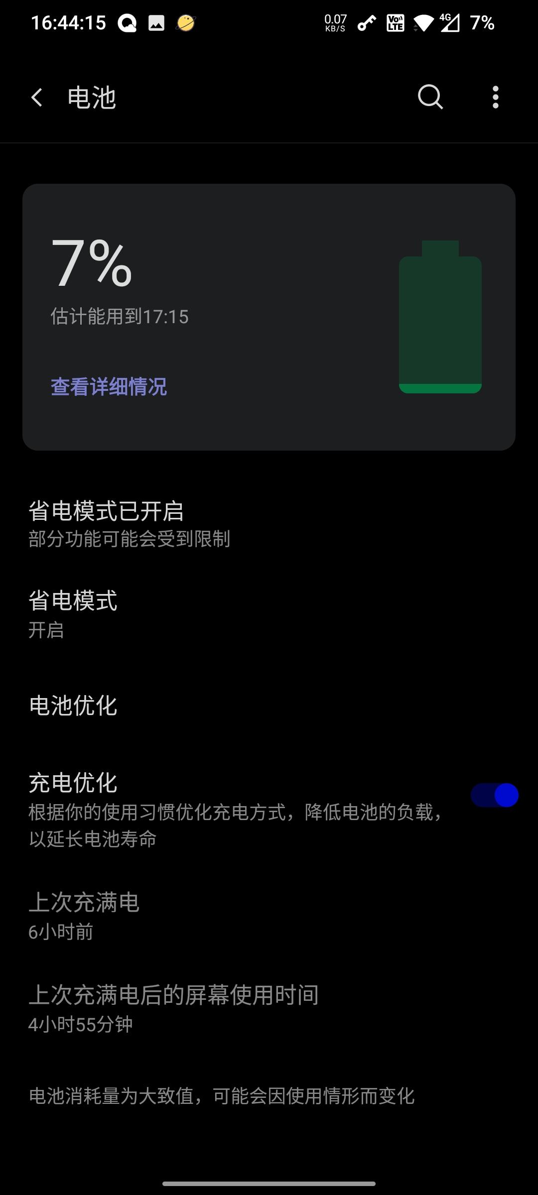 1611218833602.jpg