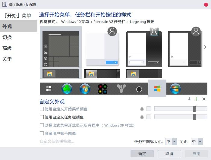 Windows按钮.jpg
