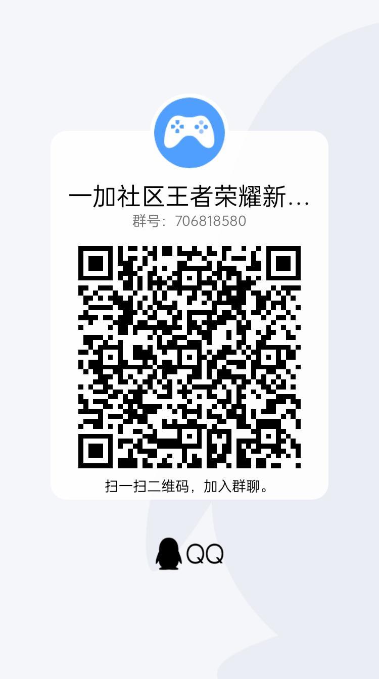qrcode_1611637058611.jpg