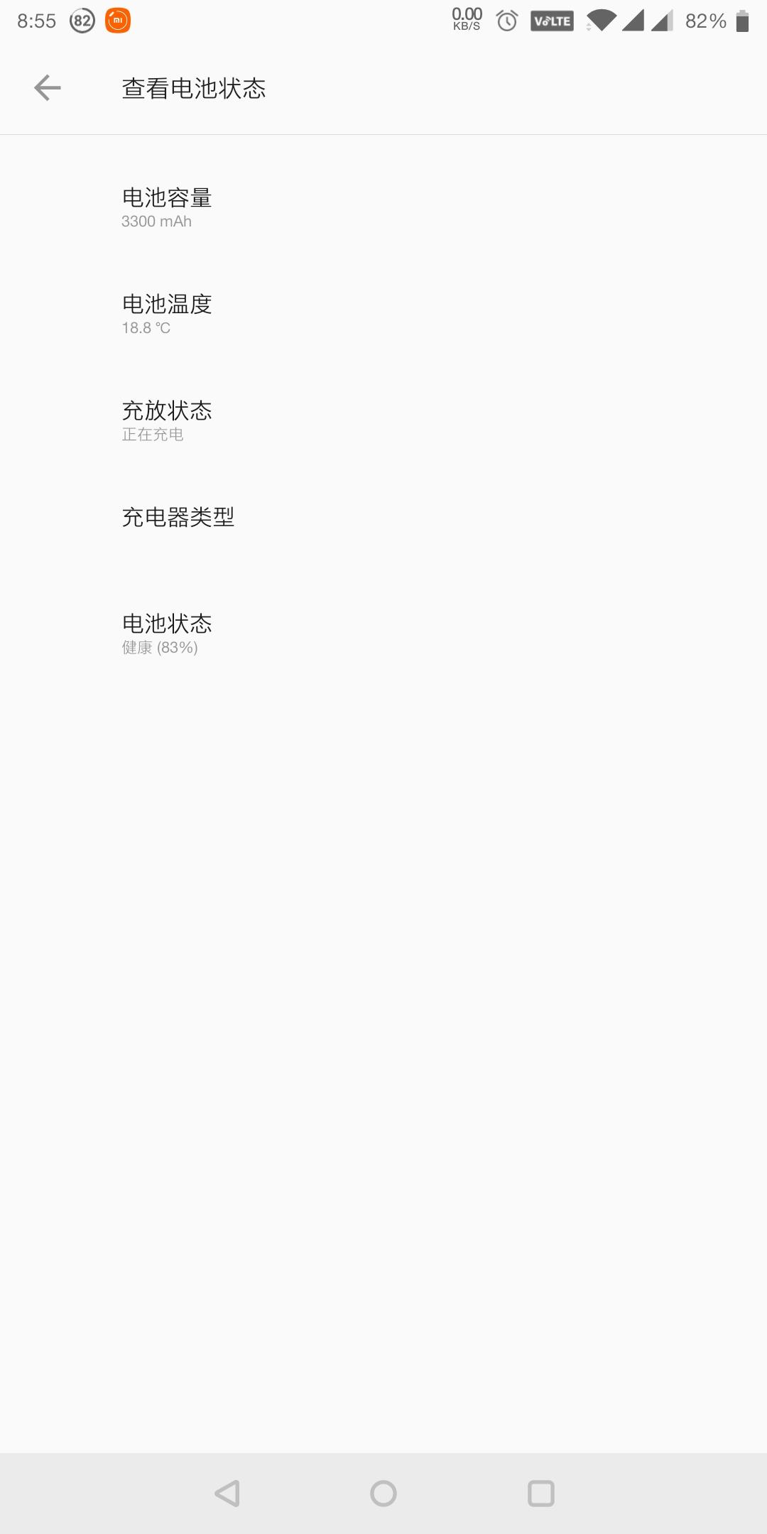 1614819329575.jpg