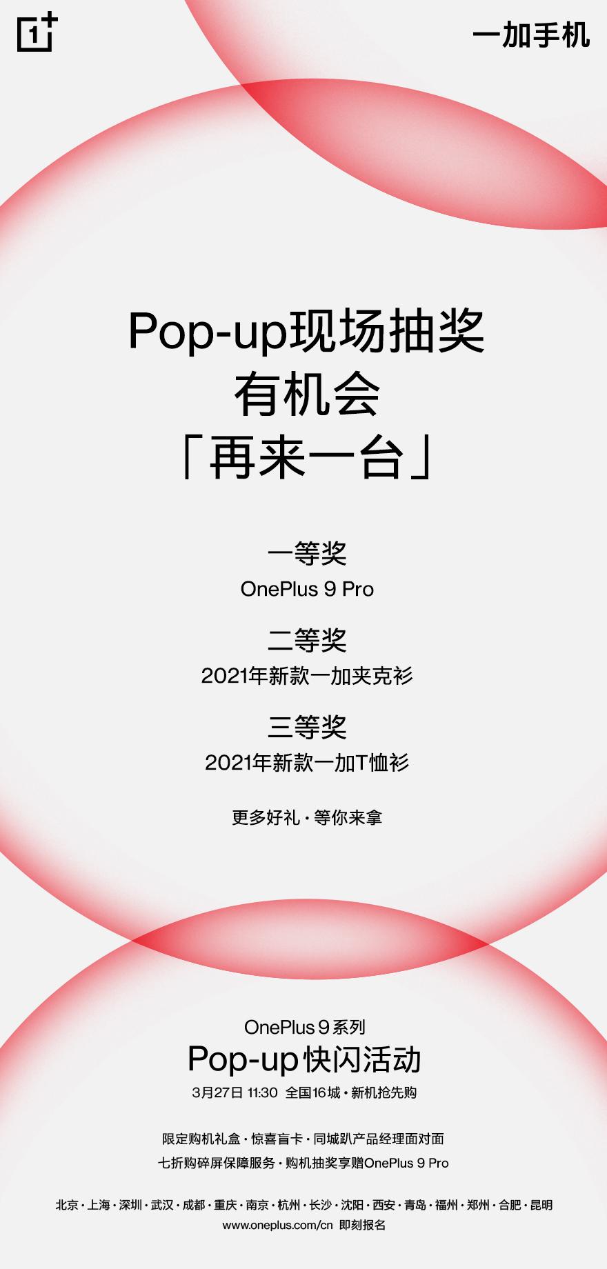 pop up.jpg