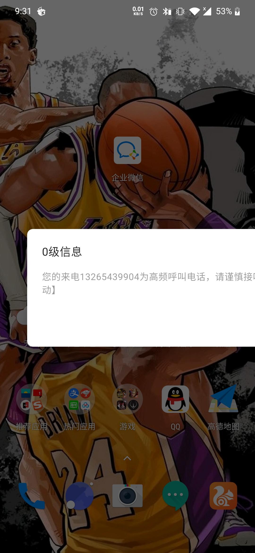 1618451245441.jpg