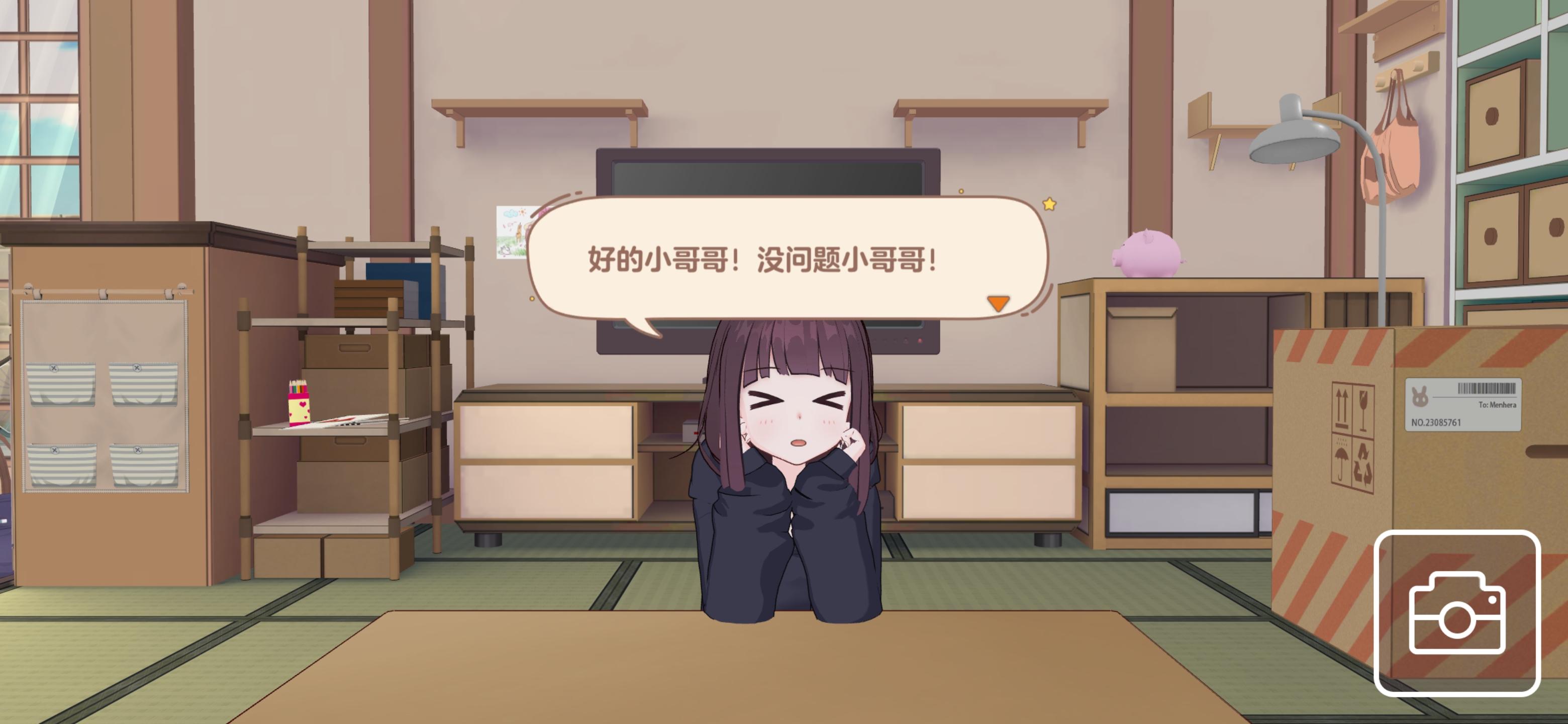 起名03.jpg