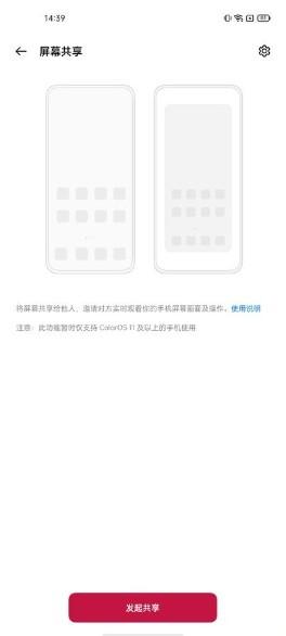 1_gaitubao_264x586.jpg