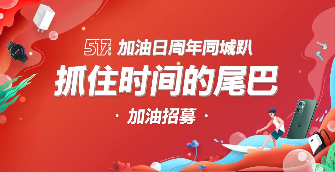 app banner-1080x55.jpg