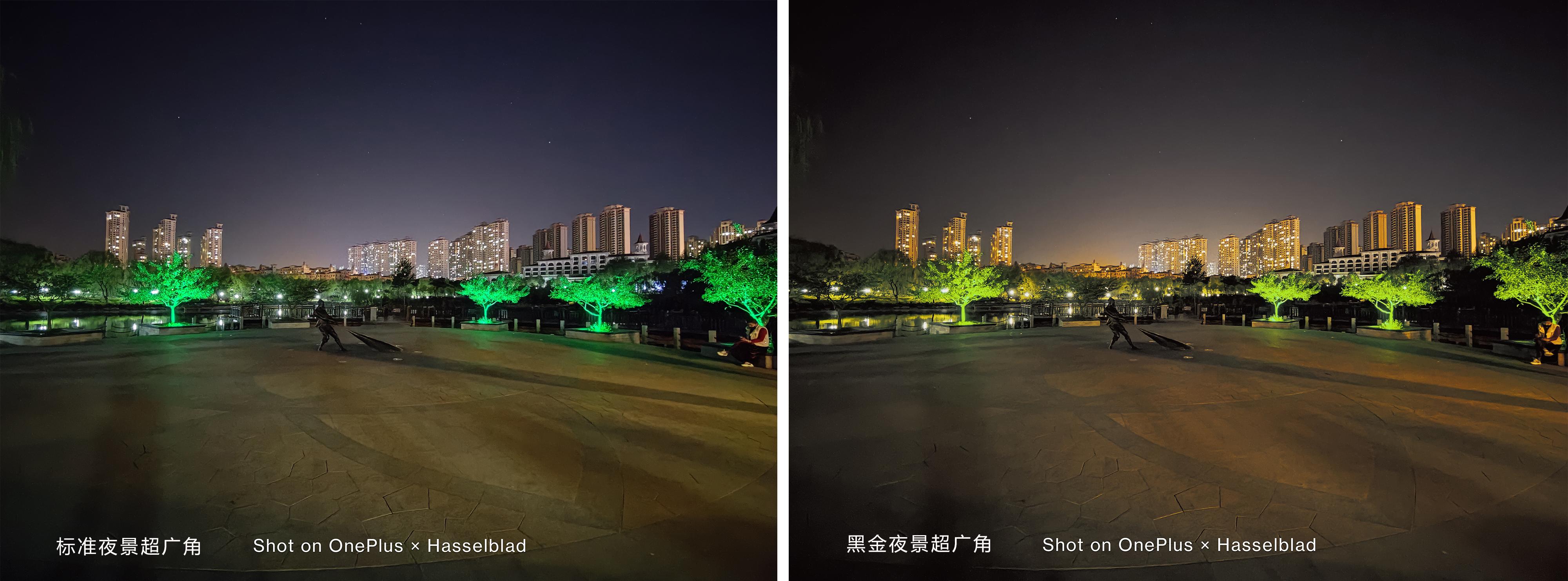 夜景超广角.jpg