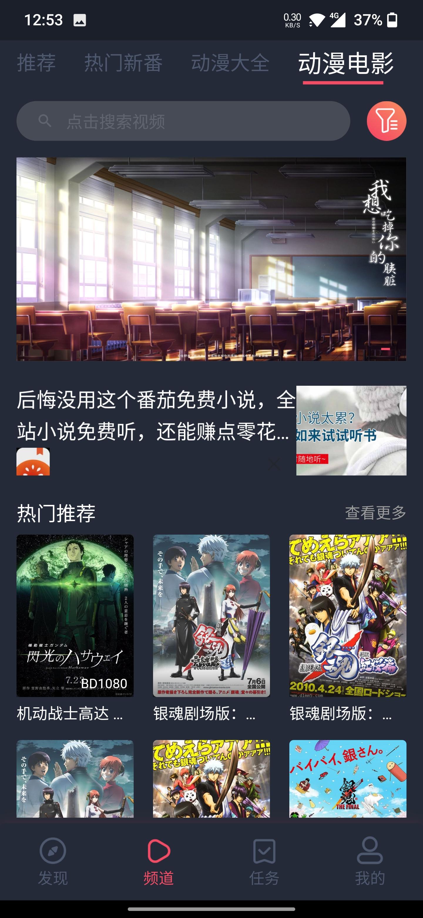 Screenshot_20210820-125326.jpg