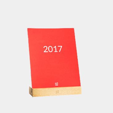 2017年一加台历