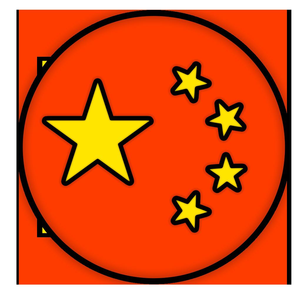 国庆节 纪念勋章