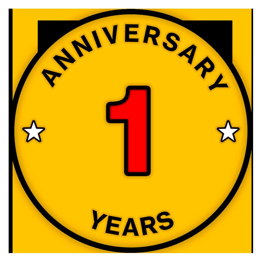 一周年 紀念勛章