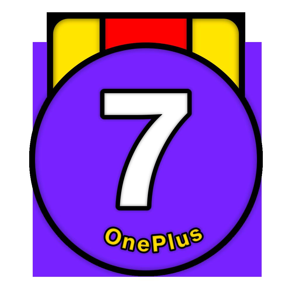 一加 7 系列开版纪念章